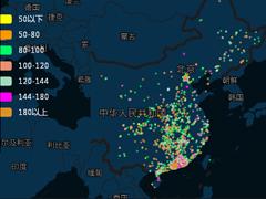 独家揭秘:惠州最抢手的户型产品