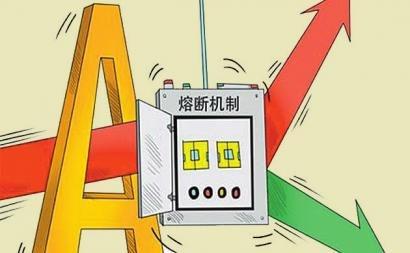 """重磅新政!为限房价保刚需,长沙将实行""""熔断+摇号""""土地新政"""