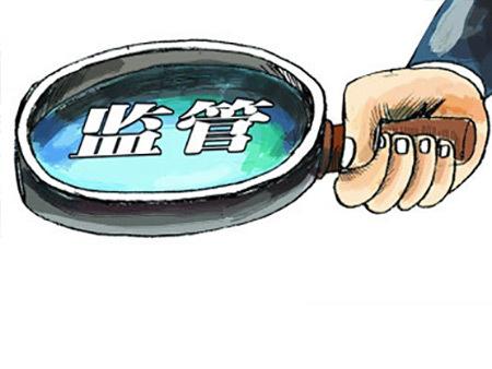 东莞房管局:将加强物业、中介行业监管