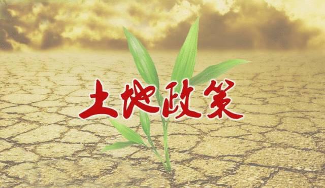 """长沙土地首试""""限房价竞地价"""" 2宗地已熔断待摇号!"""