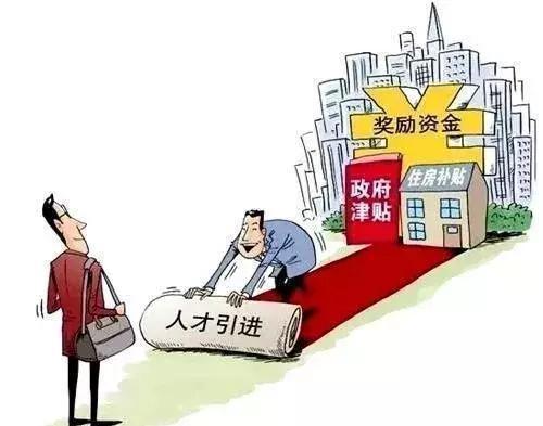长沙高层次人才申请公积金贷款不受时间限制