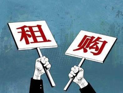 """南京加快构建""""租购并举""""住房体系"""