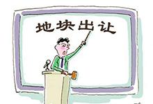本周南京13幅地块出让,起拍总价112亿!